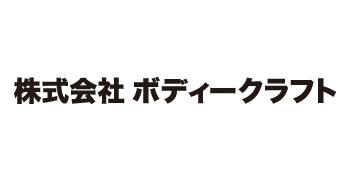 株式会社ボディークラフト